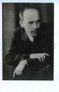 253748 RUSSIA composer Isaak Dunayevsky in 1939 year