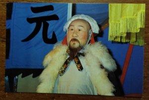 Genghiz Khan, Hong Kong - unused