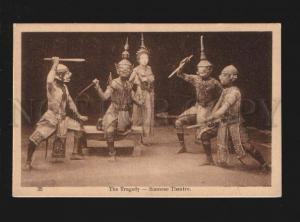 075863 SIAM THAILAND Tragedy Siamese Theatre Vintage PC