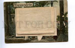 164020 ALEXANDRIE Egypt old postcard with BOOKLET 12 views