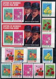 265437 GABON MNH stamps set+2S/S FLOWERS & PLANES