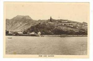RP Aden Harbor, Yemen, 00-10s