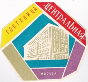 Russia Moscow Hotel Centralia Vintage Luggage Label sk1442