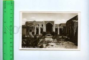 204379 IRAQ BAGHDAD Old Abbaside Palace old photo postcard