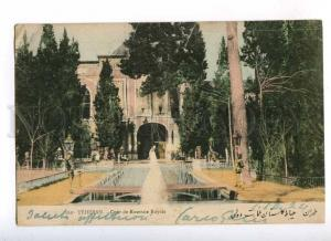 193145 IRAN Persia TEHERAN Rose Garden Royal Court Vintage PC