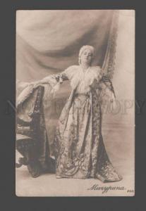 084594 MICHURINA Great Russian DRAMA Theatre Actress PHOTO