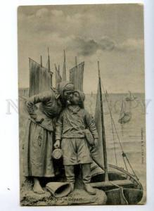148978 Before FISHING Young Fisherman vintage PC