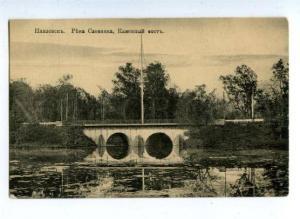 144250 Russia St. Petersburg PAVLOVSK Slavyanka River Vintage