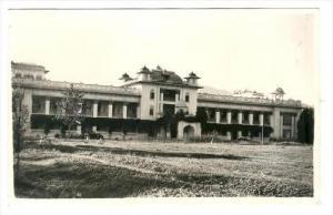 RP  Kathwaudu , Nepal, PU-1960