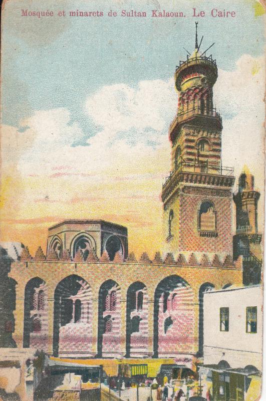EGYPTE CAIRO MOSQUEE ET MINARETS DE SULTAN KALAOUN CAIRE