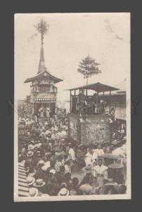 086099 JAPAN FESTIVAL in KYOTO view Vintage real photo PC#14