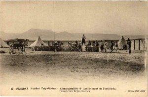 CPA AK Geiser 39 Dehibat Frontiere Tripolitaines ALGERIA (757327)