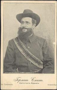 BOER WAR, Captain Hermann Smith (1899) Russian Edition