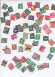 India 50+ Antique Stamp Bundle Collection