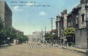 Ironaicho Otaru City Japan Nihon Bank Ironaicho Otaru City Nihon Bank