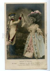 151049 Woman as Chevalier Menuet Vintage MANUEL PHOTO PC
