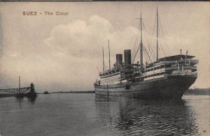 Egypt Suez The Canal Ship Bateau Postcard