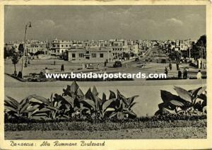 syria, DAMAS DAMASCUS, Abu Rummane Boulevard (1940s) Studio Georges Derzi