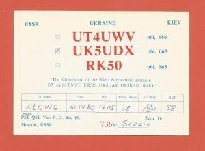 QSL AMATEUR RADIO CARD – KIEV, UKRAINE, USSR – 1980