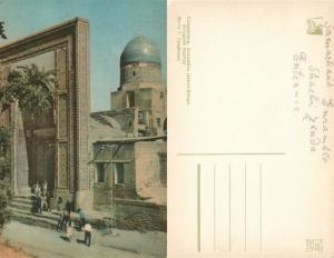 Samarcanda Uzbekistán Shakhi-Zinda Necropolis Vintage Tarjeta Postal