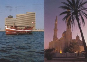Dubai Hyatt Regency Hotel Sunset Boat Trips Arabic Rare Postcard