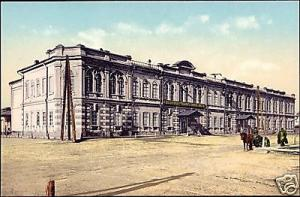 russia siberia, IRKUTSK, School for Girls (1910s)