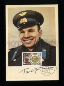 163331 USSR SPACE GAGARIN Postmark 10 years 1st flight 1971 ye