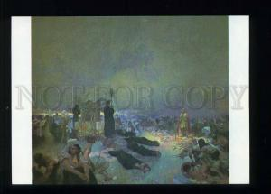 208453 CZECH Alfons Mucha after Battle vitkov in 1420 postcard
