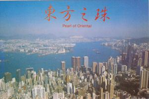 Aerial View, View From the Peak, HONG KONG, China, 50-70´s