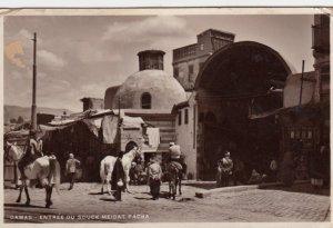 RP: DAMAS - Entree Du Souck Meidat Pacha , Syria , 1910-30s
