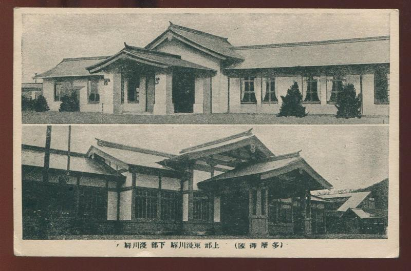 Japan Photo Postcard Asakawa Railroad Station and Imperial Mausoleum B3989