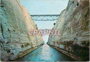 Postcard Modern Corinth Canal