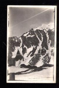 048449 UKRAINE Carpathian mountains Vintage PC #12