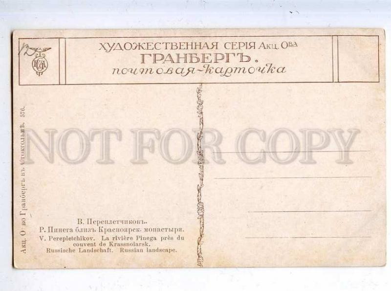 204631 RUSSIA PEREPLETCHIKOV Penega Krasnoyarsk Monastery