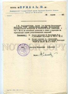 434811 1968 Shpilbergs order transfer personal pension republican significance