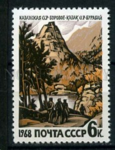 507035 USSR 1968 year resorts of Kazakhstan stamp