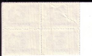 Canada, Used Block of Four, Textiles, 50 Cent Stamp, Scott #334,