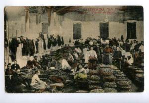 138238 Turkey SMYRNA Smyrne Work figs SMYRNE Izmir Vintage PC