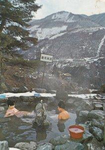 Fukushima , Japan , 1966 ; Outdoor Hot-springs