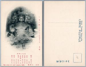 NARA JAPAN GREAT BUDDHA VAIROCANA Daibutsu (大仏) ANTIQUE POSTCARD