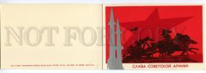 133525 USSR SPACE PROPAGANDA 1970 FOLDED postcard KACHAN