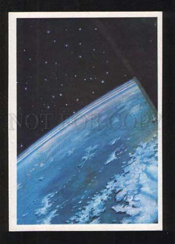 076683 RUSSIAN SPACE PROPAGANDA Blue Earth by LEONOV OLD PC