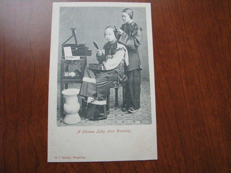 Vintage China Hong Postcard Unused UDB Lady Woman Hair Dressing 1900-06