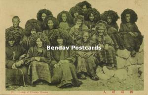 tibet thibet, Group of Native Tibetan Women (1910s)