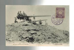 1941 Japan Real Picture Postcard Cover Army Artillery Battery