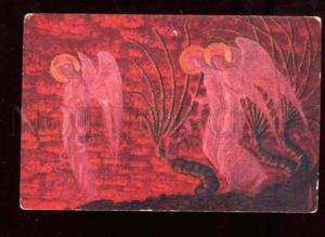 020498 Winged ANGEL Evening Light by KALMAKOFF old ART NOUVEAU