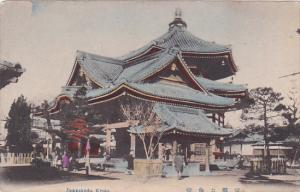 Rokkakudo, KYOTO, Japan, 1900-10s