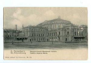 126502 Russia St. PETERSBURG Imperial MARIINSKY THEATRE Opera