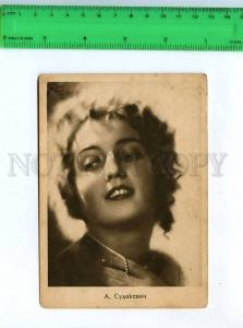 198256 Anel SUDAKEVICH Russian silent MOVIE actress Vintage