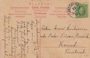 KYRKA, Sweden, PU-1909; Hven